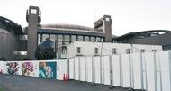 市民ミュージアム取り壊し