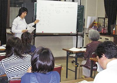 初級者向けハングル講座