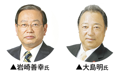議長に自民・大島氏