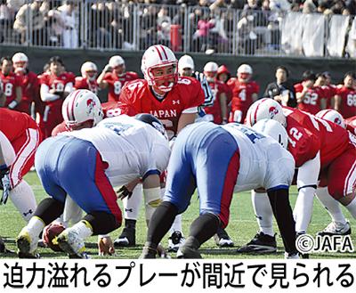 日本代表チームが壮行試合