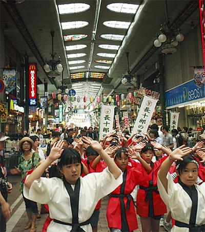 長十郎の収穫祭