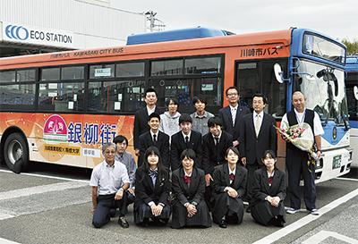 銀柳街ラッピングバス発車