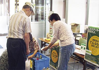 廃食油をリサイクル