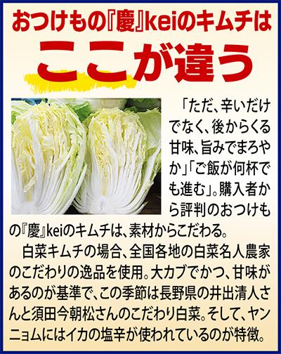 本日14日・15日スーパー感謝祭