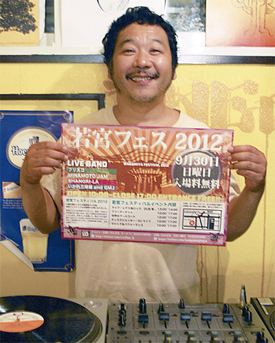 音楽と料理のフェス開催