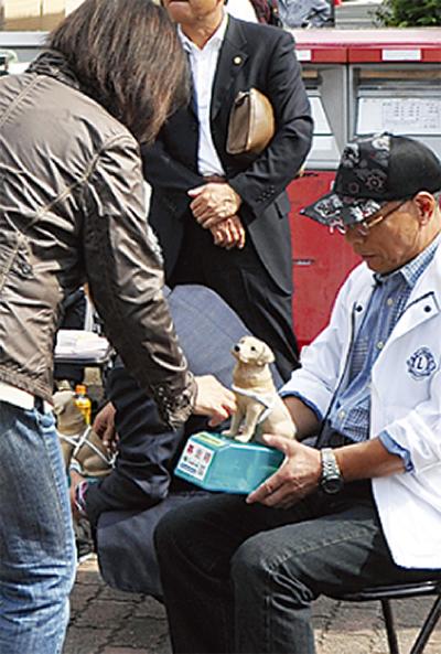 盲導犬育成の街頭募金