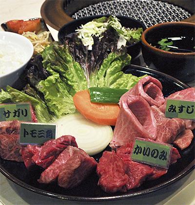 北海道そだち厳選定食