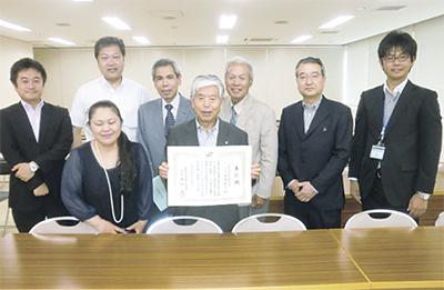 関東商議連から表彰