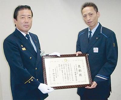 京急駅員を表彰