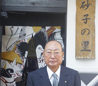 斎藤文夫さんが受賞