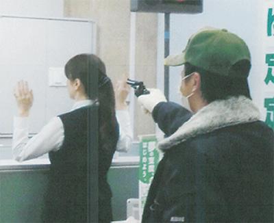 銀行で強盗訓練