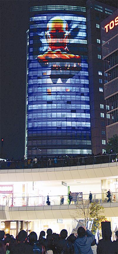 「60m級超大型」川崎に出現