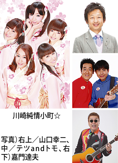 桜花賞は5月29日〜6月1日