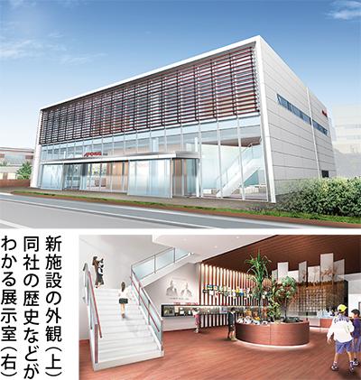 4月に見学施設オープン