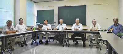 航空機対策協議会が発足