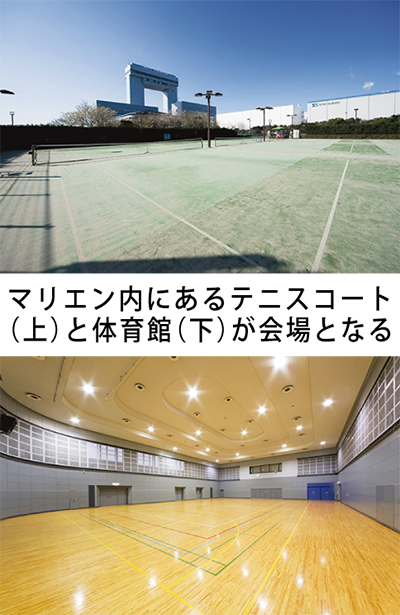 秋のスポーツ教室開講