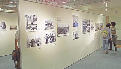 市の歩み、写真で展示