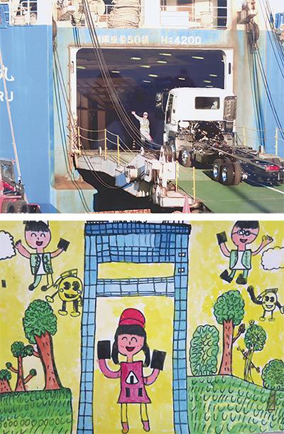 港の写真・絵画を募集
