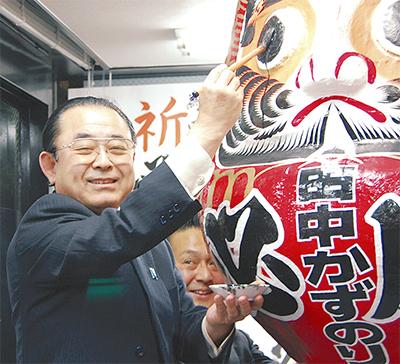 自民・田中氏が7度目の当選