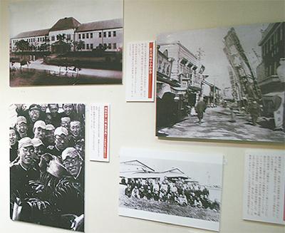 写真で見る川崎の昭和