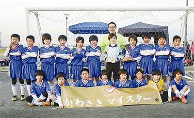 FC鷹が初優勝