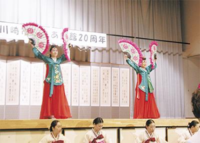 韓国・朝鮮の伝統芸能講座