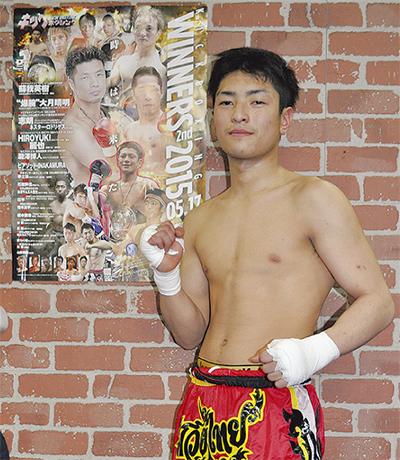 茂木選手、初の防衛戦