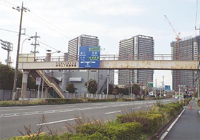 歩道橋の命名権販売