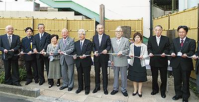 「東海道の新たな名所に」