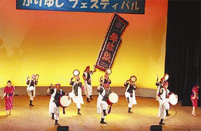 沖縄文化楽しんで