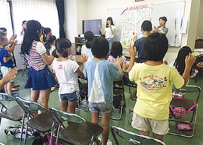 親子で学ぶ点字・手話