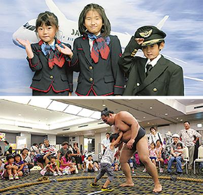川崎日航ホテルで夏フェス
