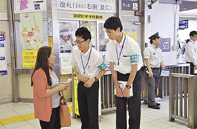 岩倉高生が鉄道実習