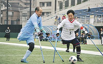 アンプティサッカー選手権