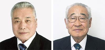 渡田地区の2人受賞