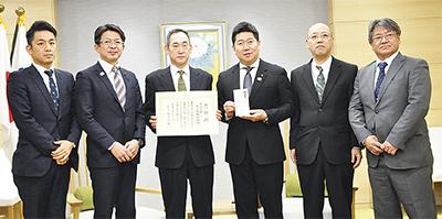 市の福祉向上に20万円寄付