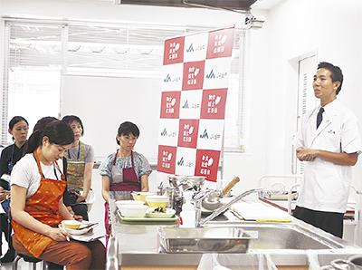 和食給食の極意学ぶ