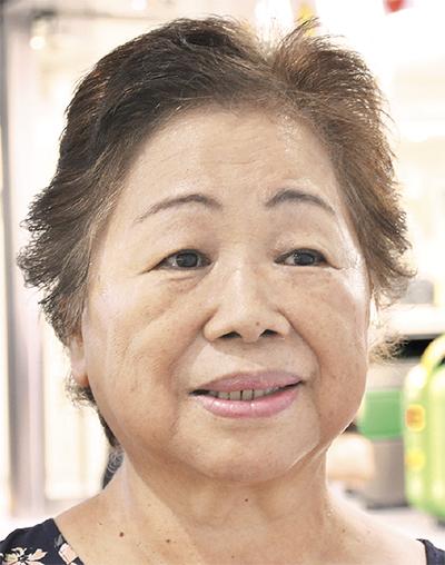 石渡 美彌子さん