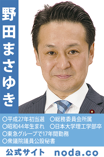 羽田アクセス向上見据え、市内企業の海外展開の充実を