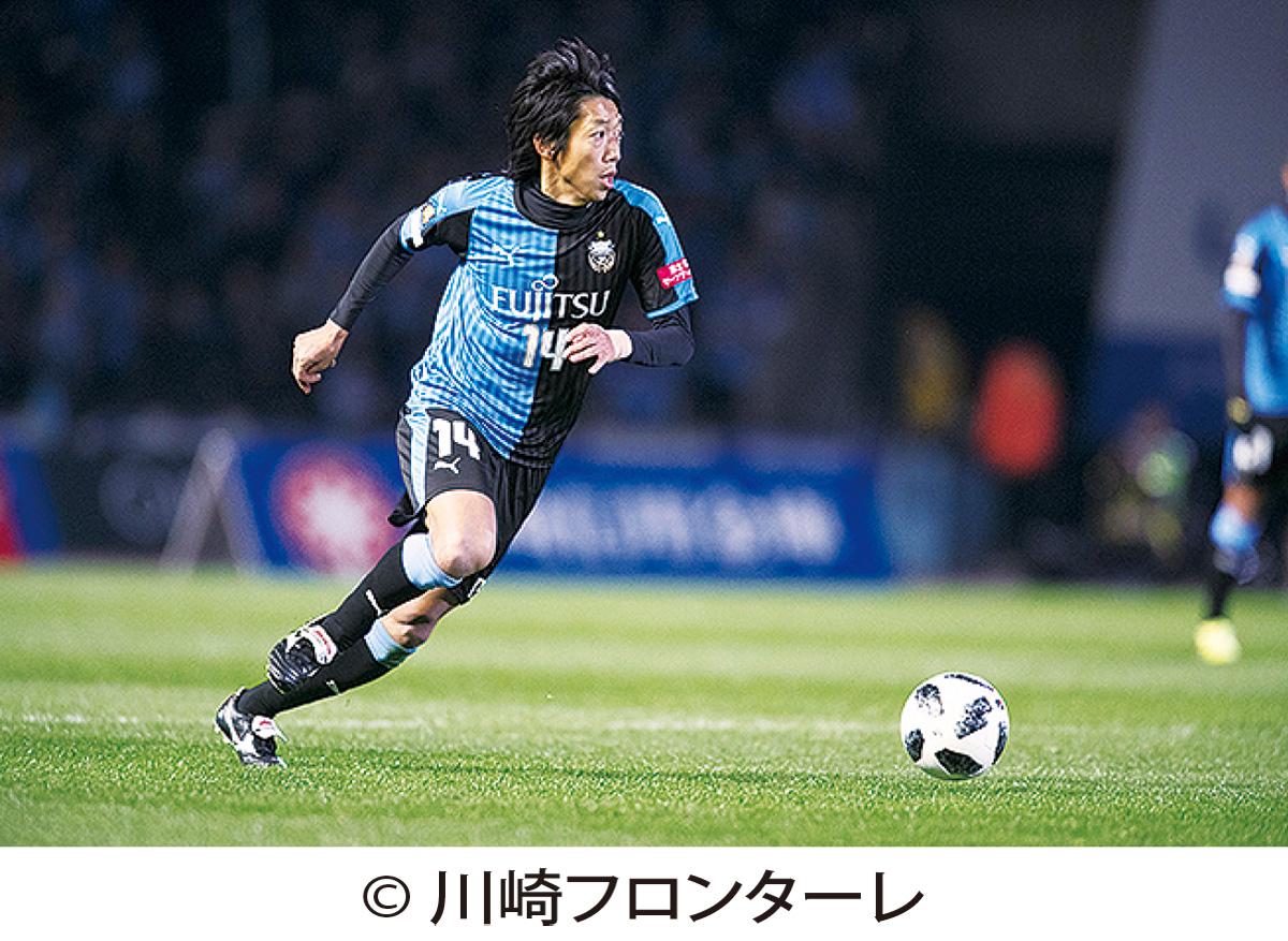 川崎F市制記念試合に招待
