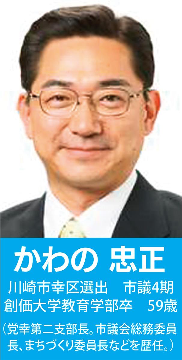 川崎駅ラゾーナ広場バス出入口の位置恒久化に向けた説明会を開催