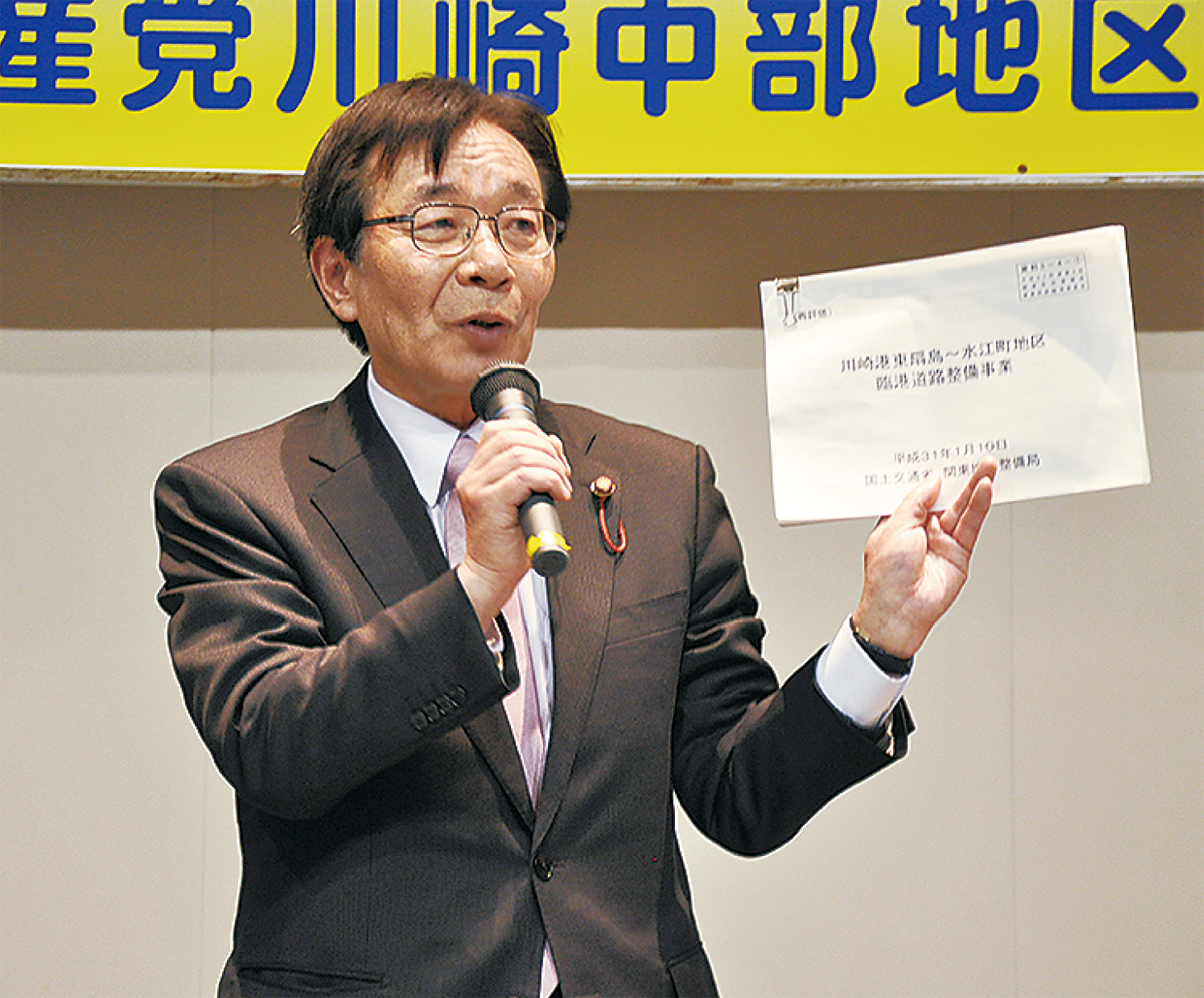 福田市政を批判