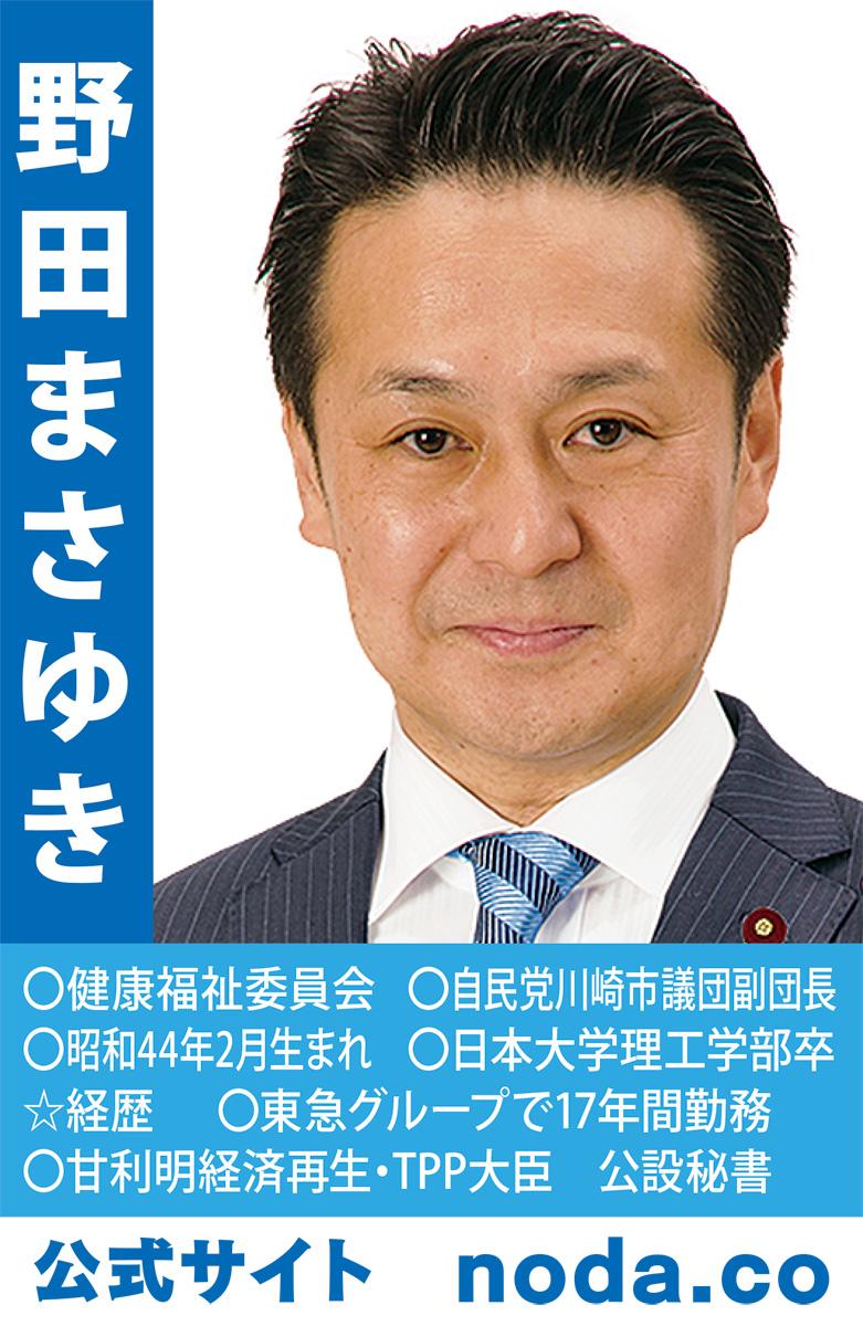 川崎駅バス乗り場高齢者の利便性に配慮した目的地別配置を要望