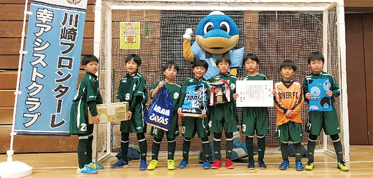 RIVER FCが優勝