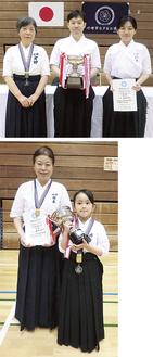 試合競技で優勝した(左から片野さん・吉岡さん・鈴木さん)、演技競技で優勝した根本さん(左)鈴木さん(写真下)