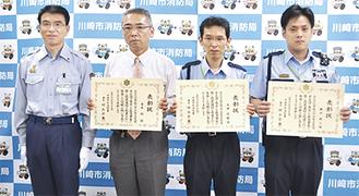 村上署長と表彰状を手にする左から青木さん、玉田さん、磯村さん