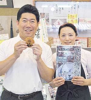 肉球どら焼きを手にする福田市長と徳植さん