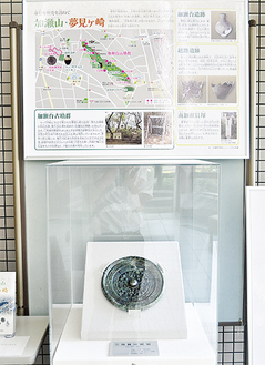 歴史的な価値も高い三角縁神獣鏡のレプリカ