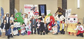 福田市長を囲み、イベントをPRする関係者