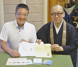 作業所の商品を手にする千葉さん(左)と活動に賛同する川崎市南部仏教会佐藤隆一会長
